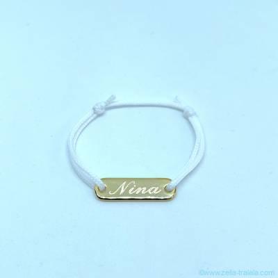 Bracelet personnalisé : La mini gourmette pour bébé, en plaqué or
